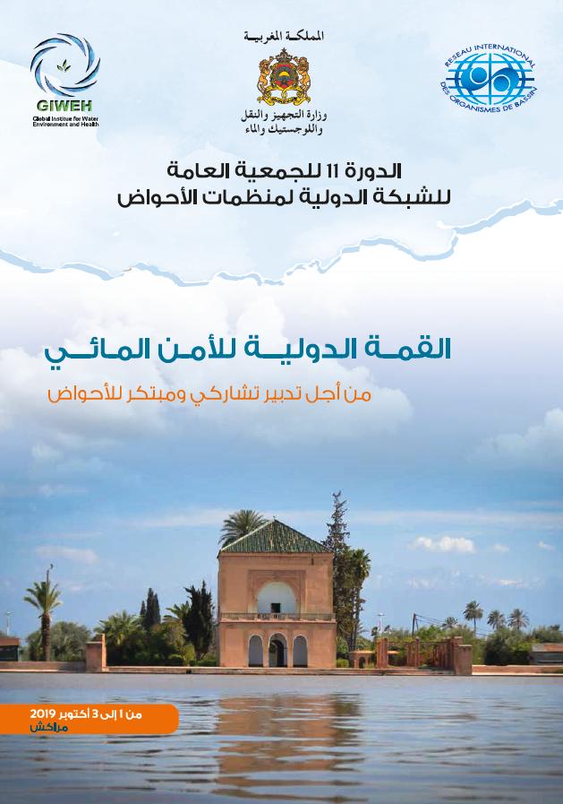 visuel-arab_0.png